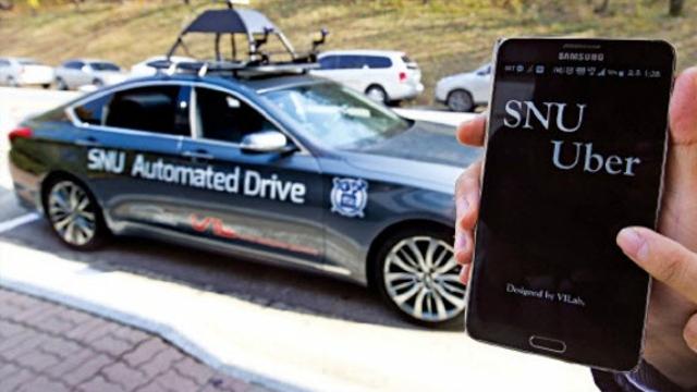 SnuUber Driverless Car