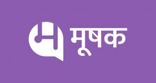 "Social Networking Hindi Site ""Mushak"""