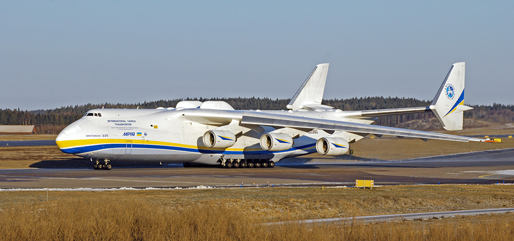 Antonov_An-225-lands-in-hyderabad
