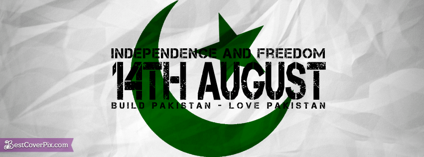 Pakistan Independence Day FB Covers Images, Photos
