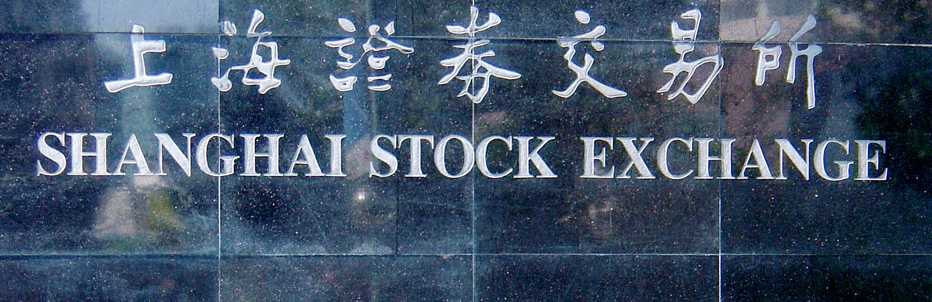 shanghai-exchange