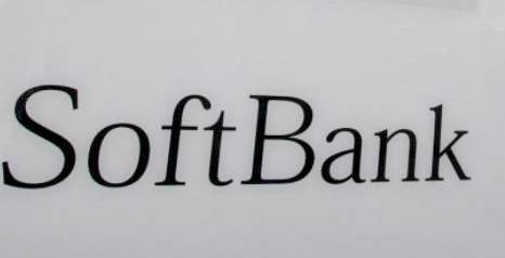 United Kingdom tech investors are incredibly happy about Softbank's $100bn fund